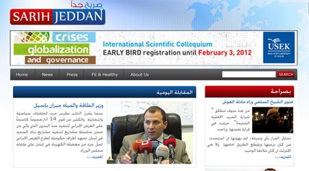 Sarih Jeddan - News Portal
